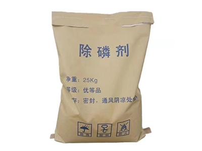 甘肅除磷劑