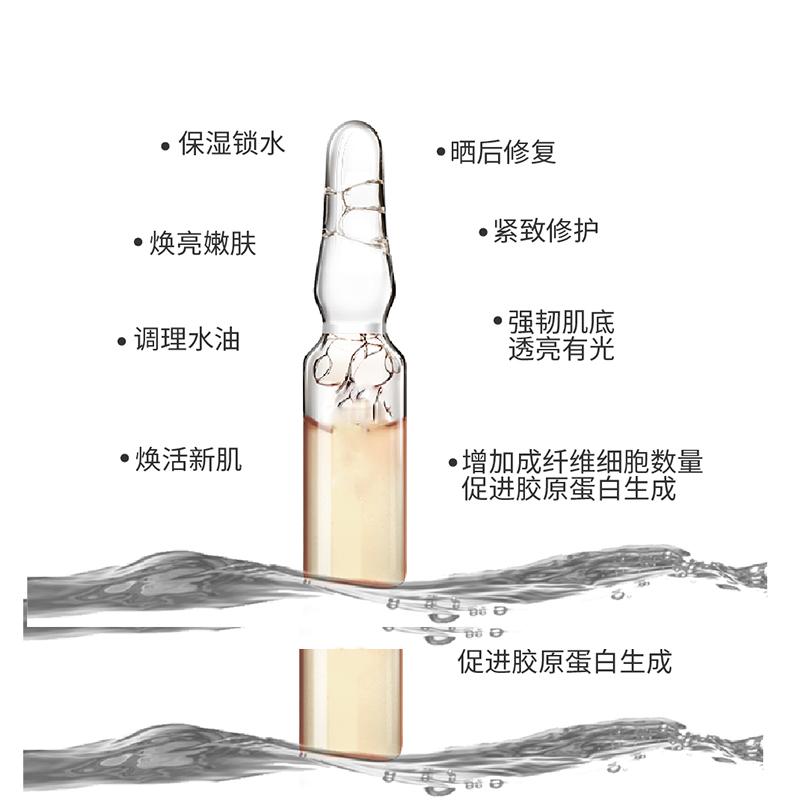 玻尿酸原液