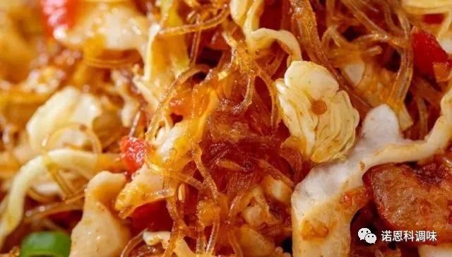 蟹黃粉絲煲