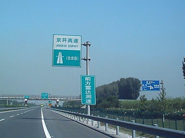 公路标识标牌制作