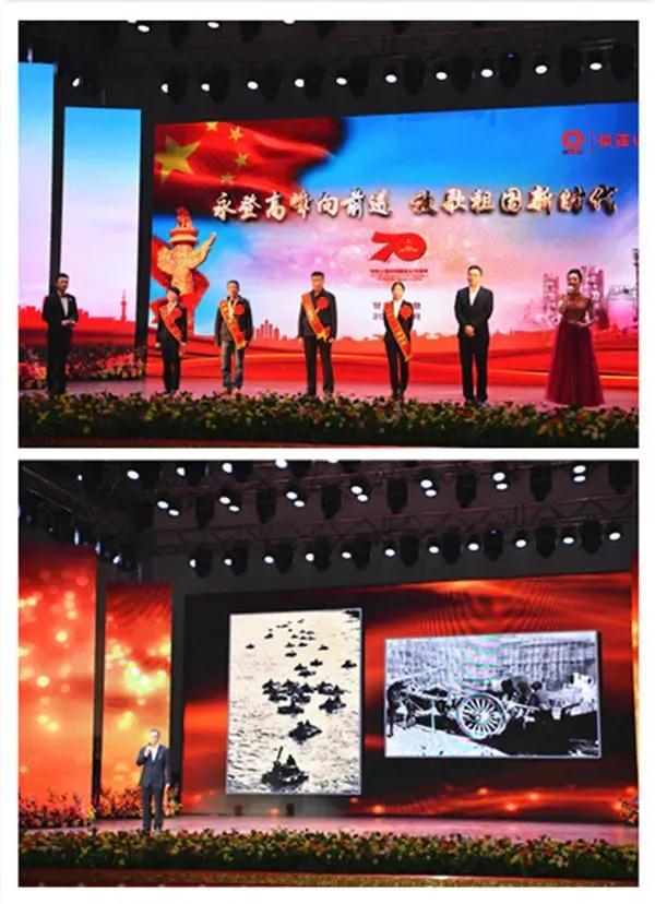 青海舞台声光电系统
