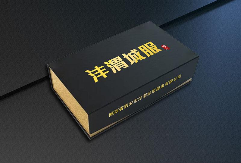 陕西郑海广告制作