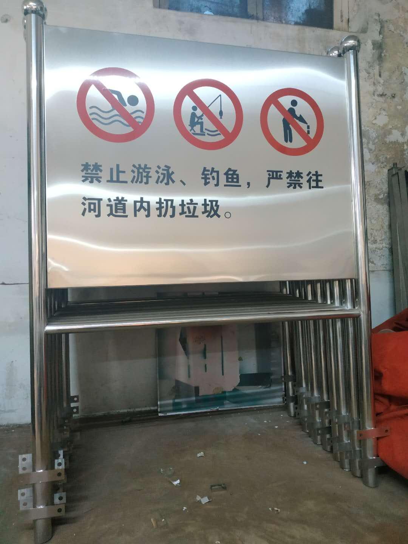 安全警示标识