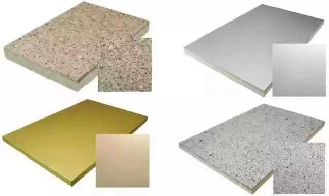 金屬飾面保溫裝飾一體板