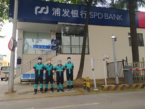 银行甲醛检测