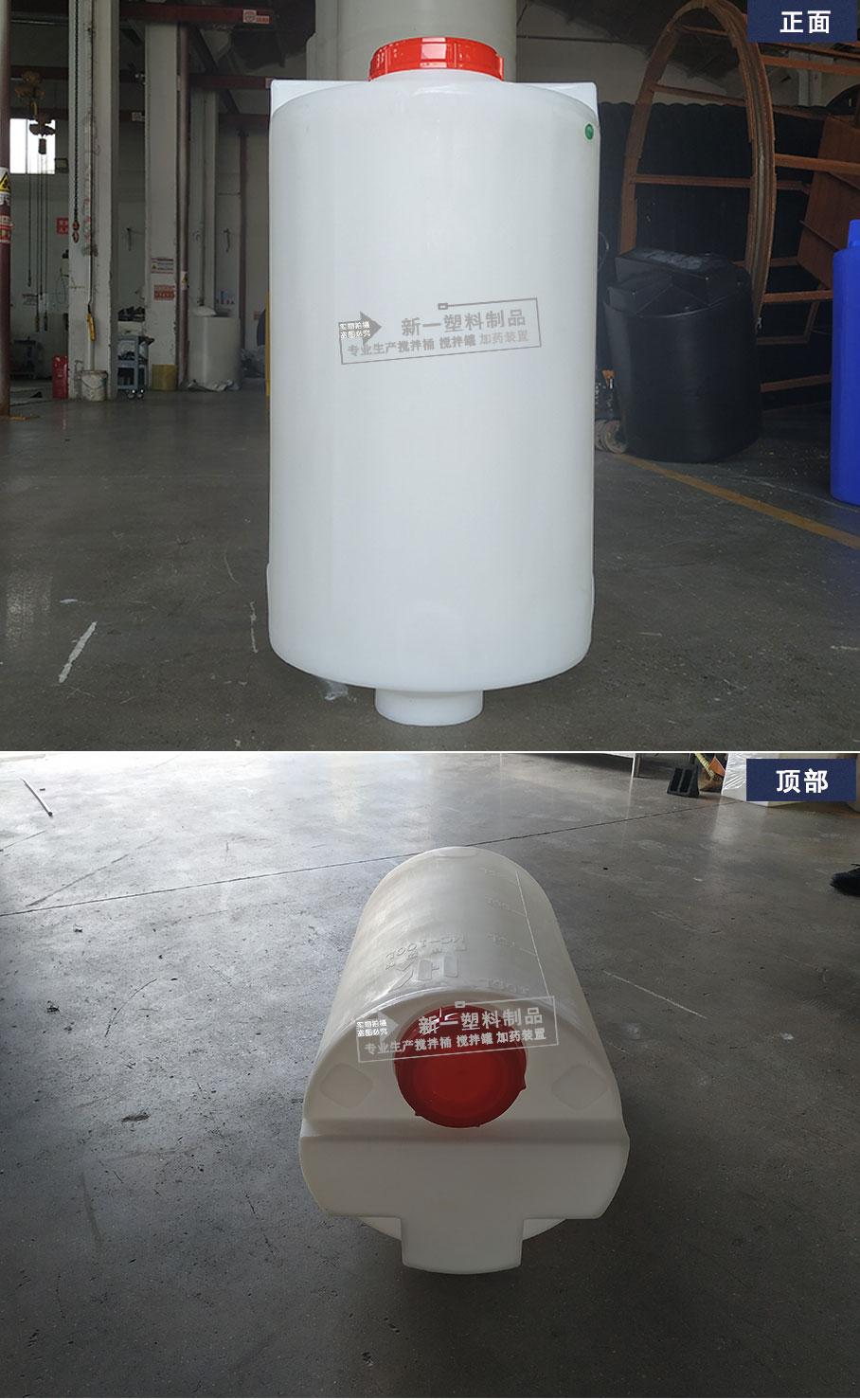 塑料储罐_CMC-100L锥底加药桶|CMC-100L锥底加药桶-常州恒康塑胶科技有限公司