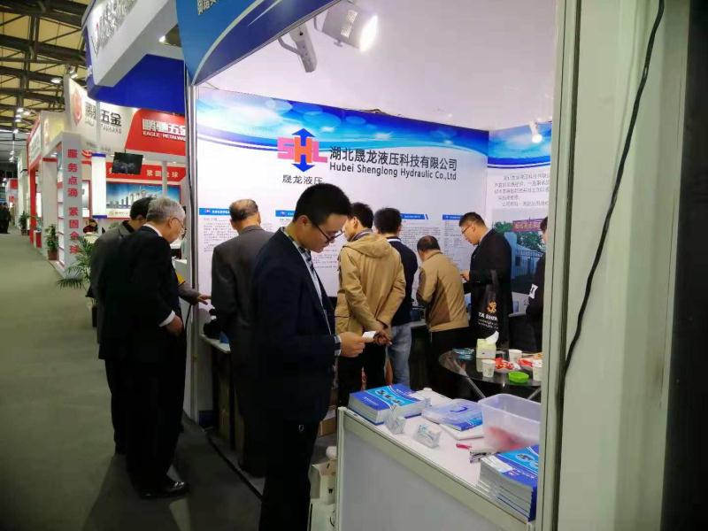 上海PTC國際液壓專業展覽會