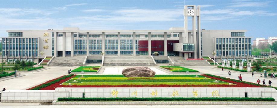 鄭州膩子廠家