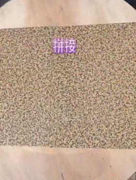 金属面保温装饰一体板