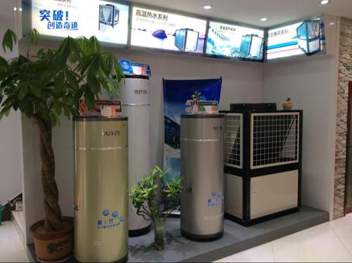 山东空气能热水器