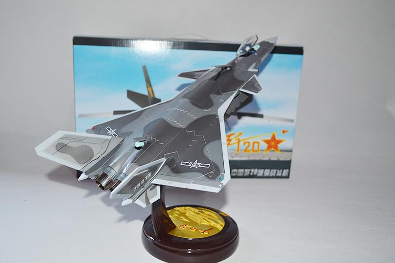 歼20战斗机模型1:48