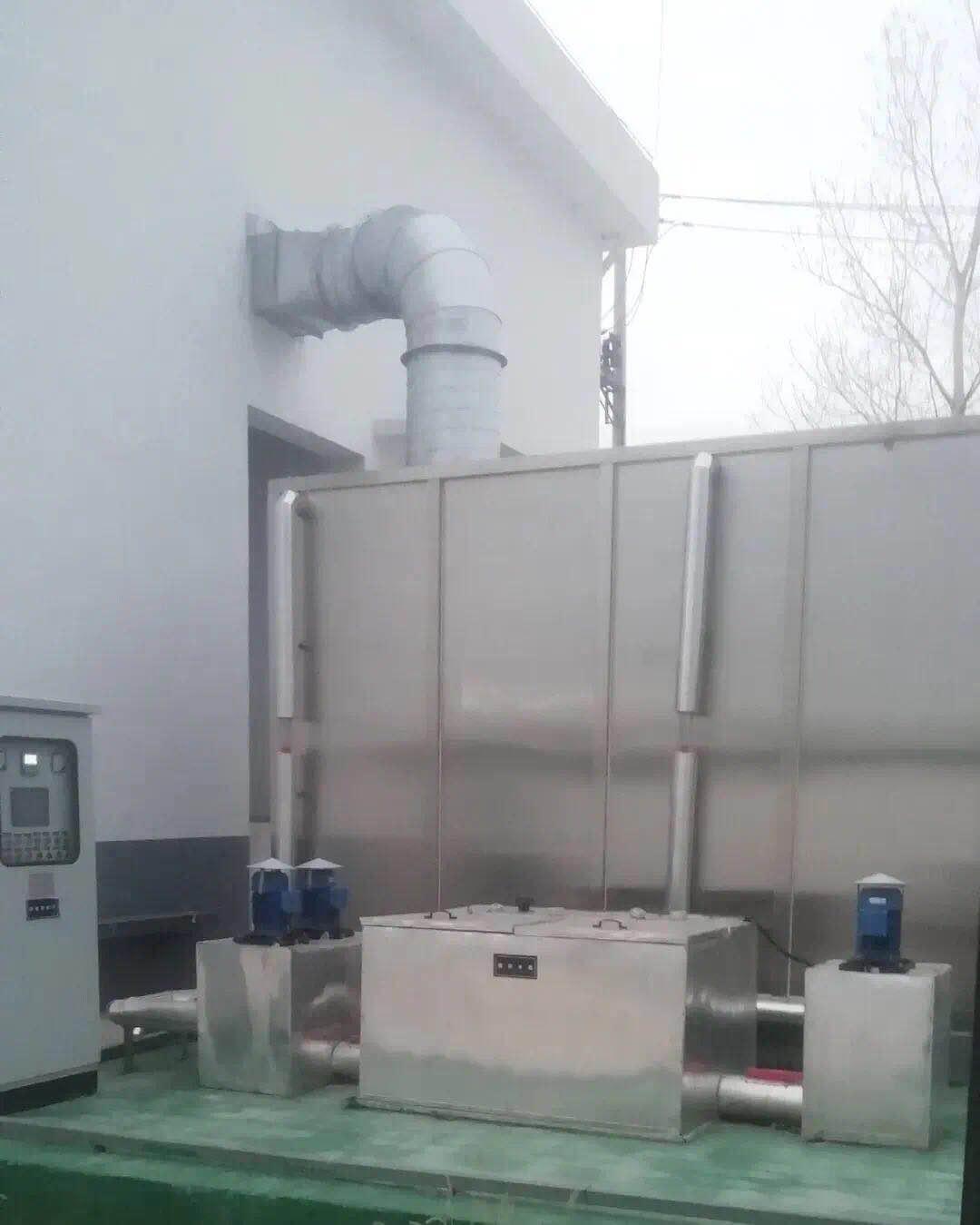烟台污水处理