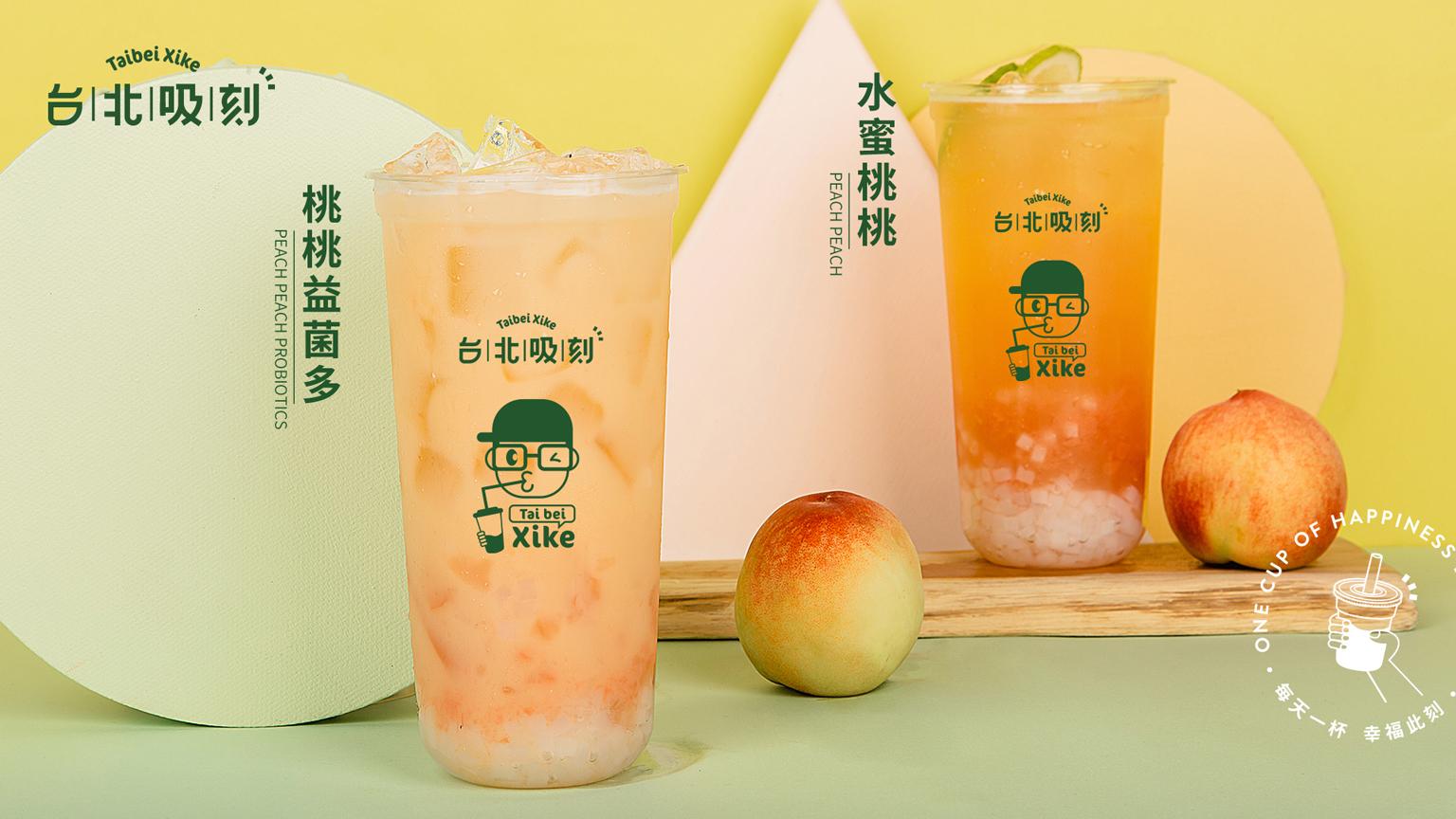桃桃益菌多+水蜜桃桃