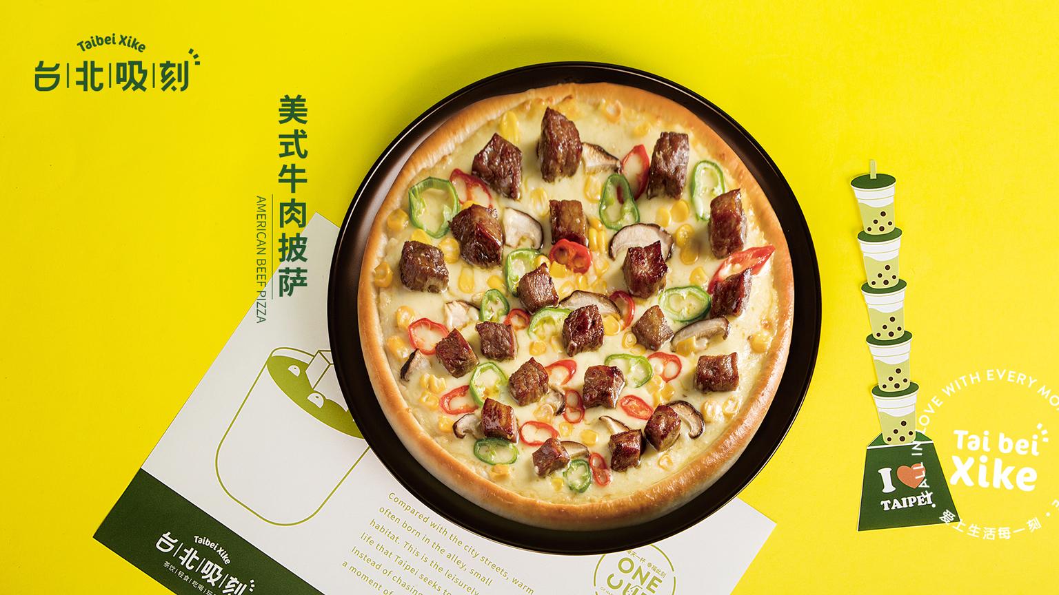美式牛肉披萨