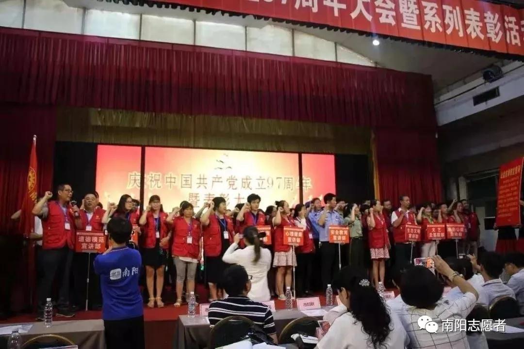 南阳市社区志愿者协会公益宣讲团成立五周年庆典图片、视频征集及宣讲师征召
