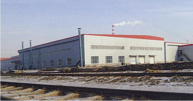 中国北车集团哈尔滨车辆厂有限责任公司
