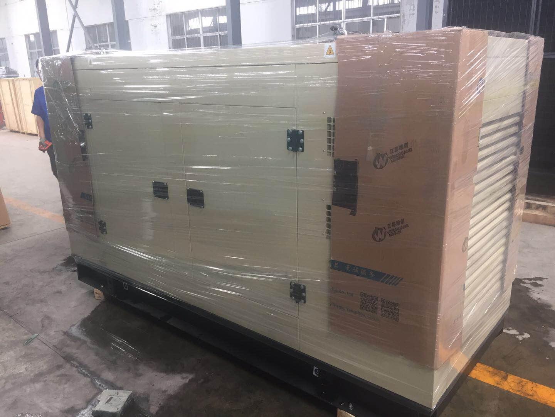 100KW静音箱柴油发电机
