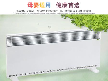 輻射式電暖器