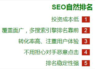 郑州网络营销推广外包