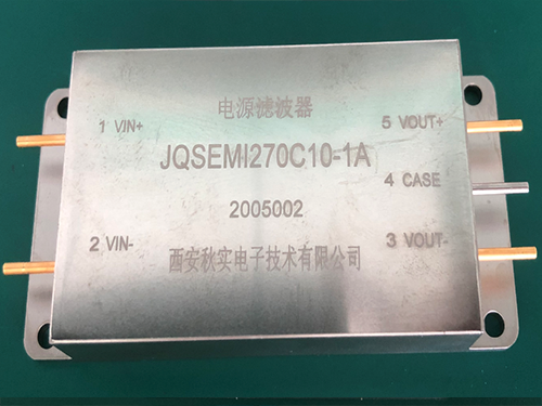JQSEMI270C10-1A 电源滤波器