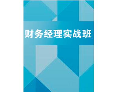 惠州会计培训中心