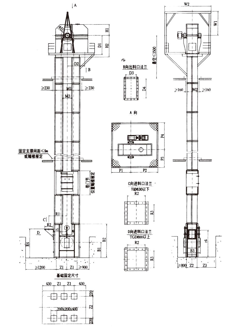 TD胶带斗式提升机