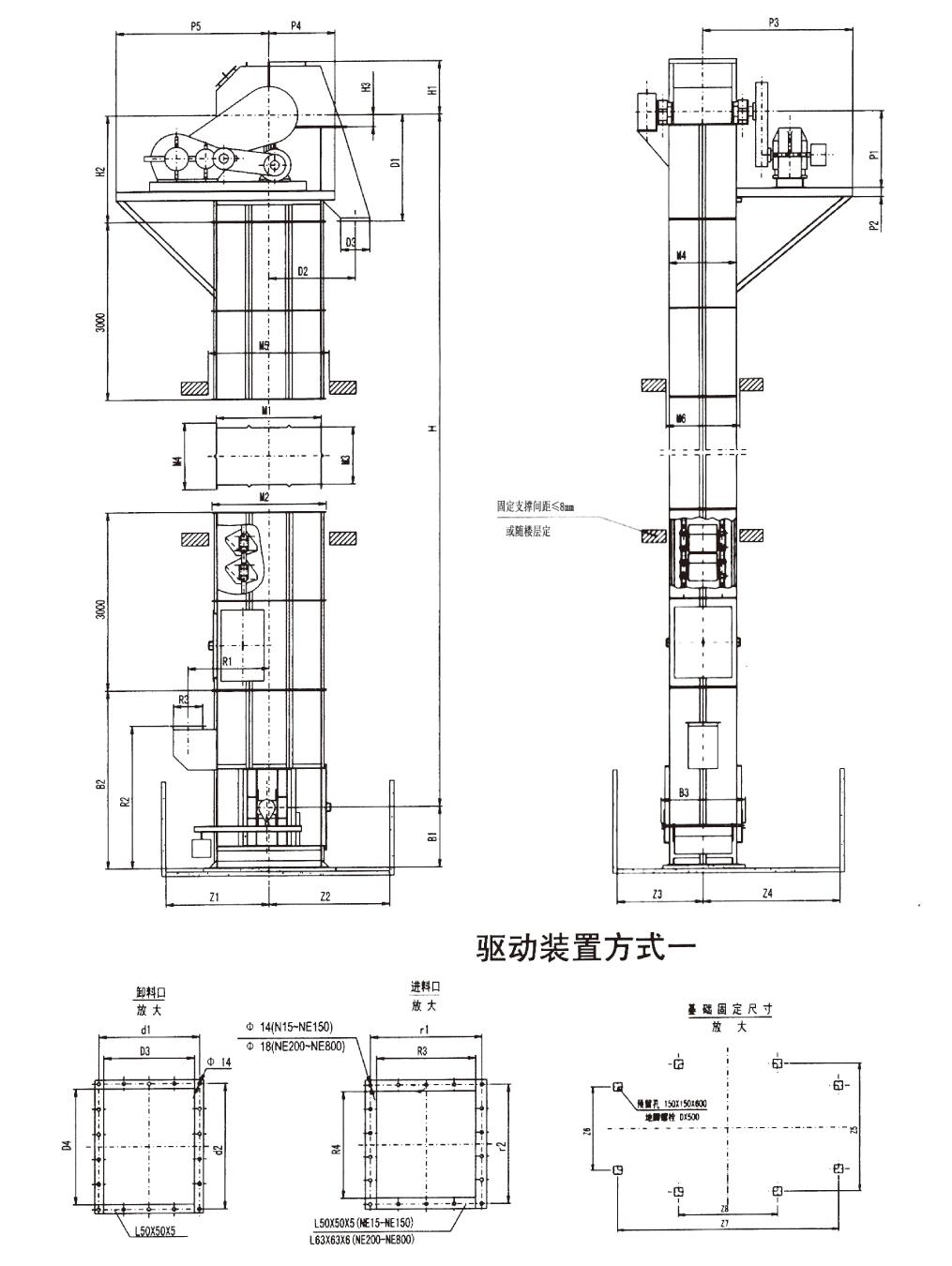 NE系列板链斗式提升机