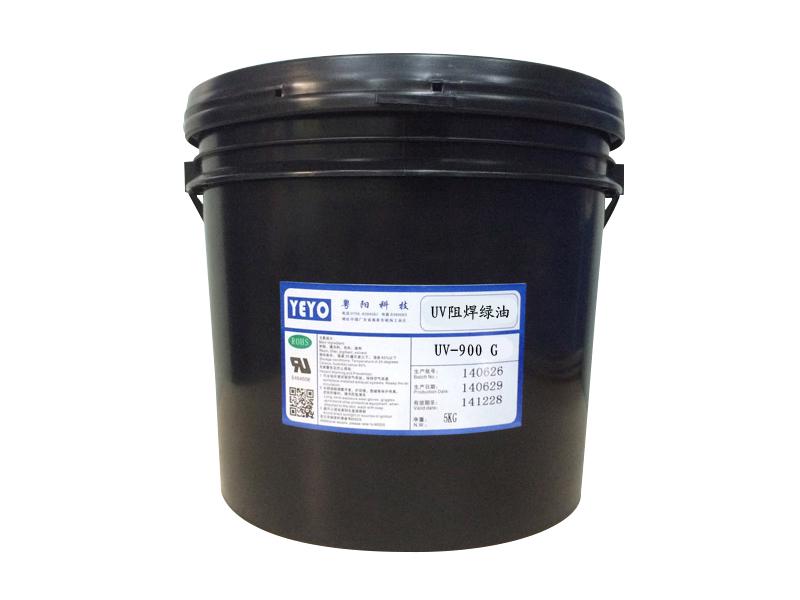 UV-900紫外光固化乐动体育投注下载