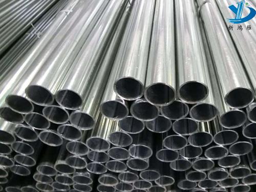 西安JDG金属穿线管厂家