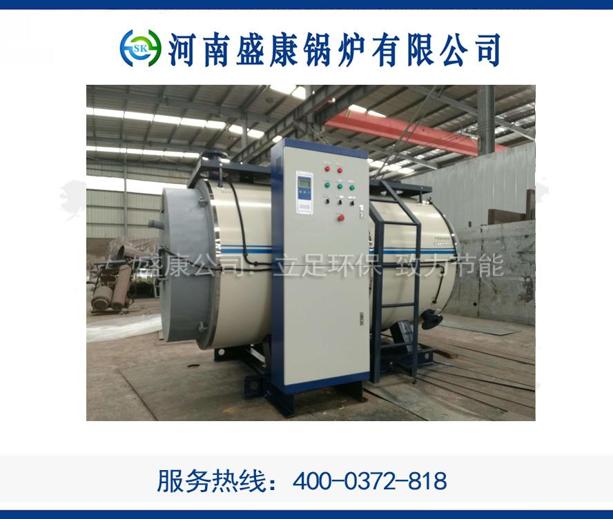 西宁热水锅炉
