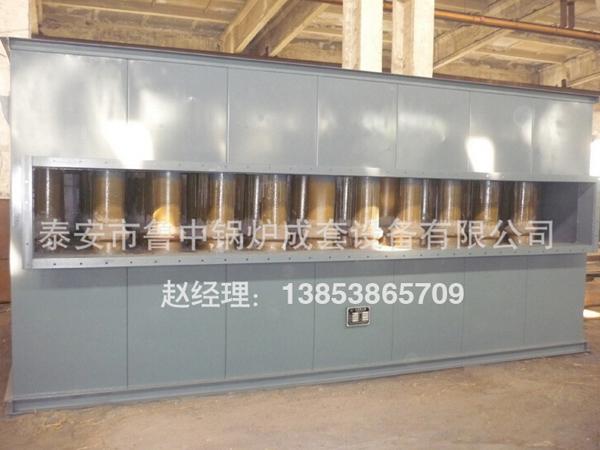 鲁中锅炉厂