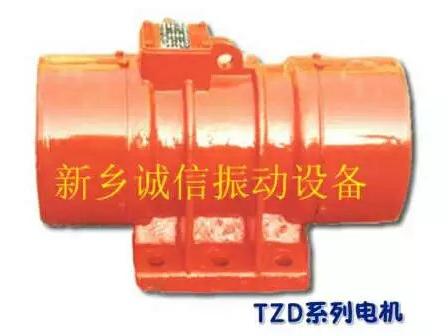 TZD振動電機
