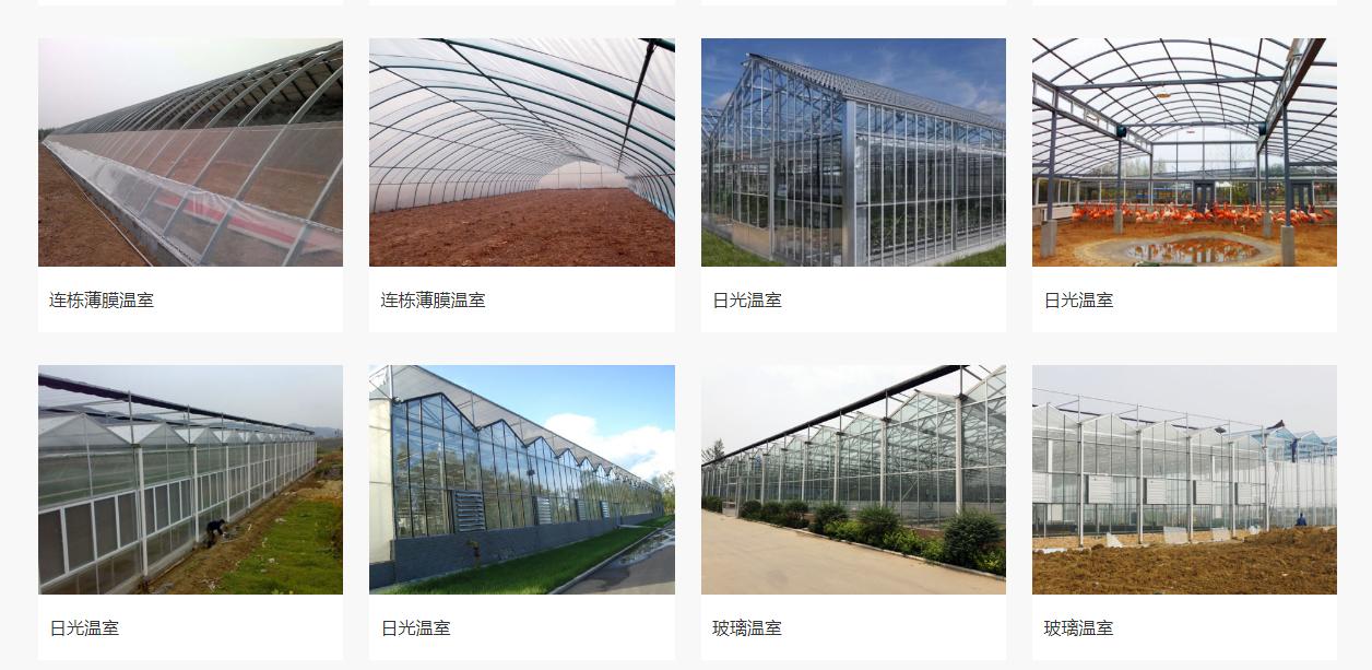 潍坊永金温室工程有限公司