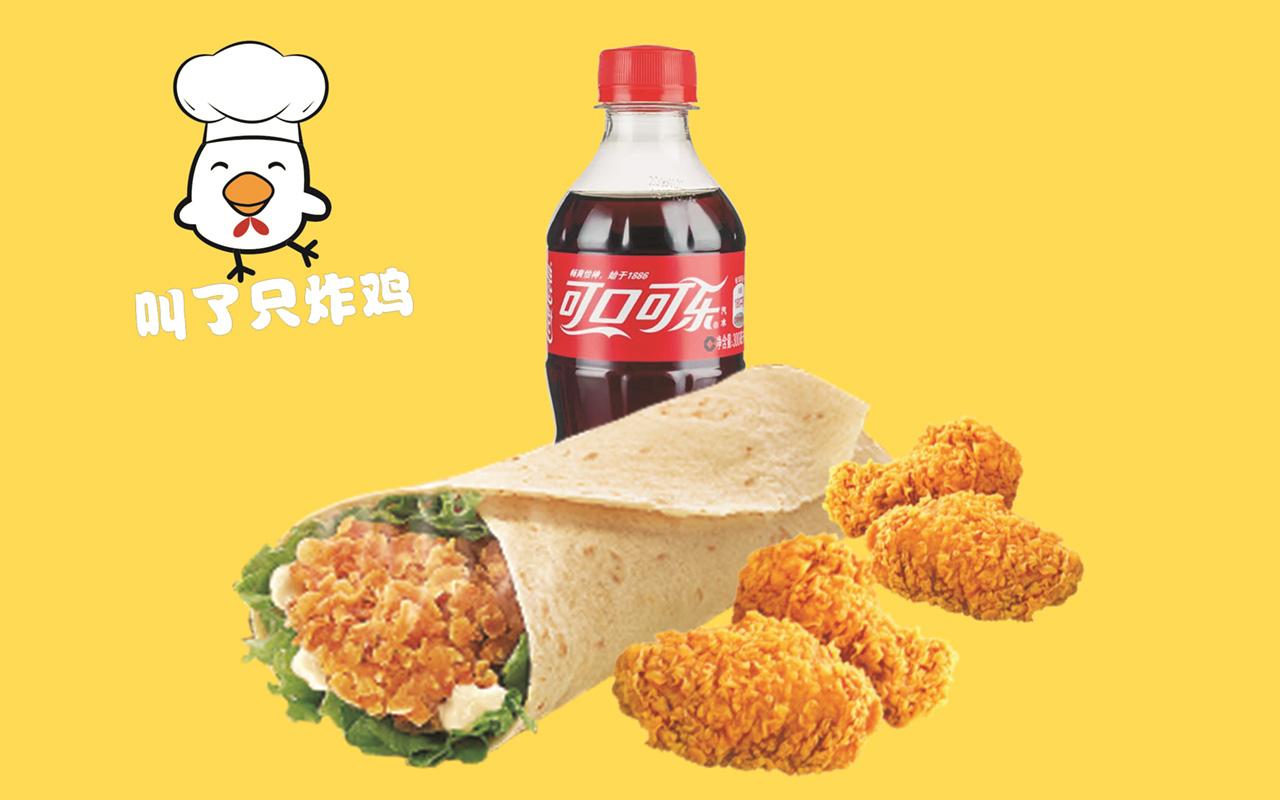 辣味鸡肉卷