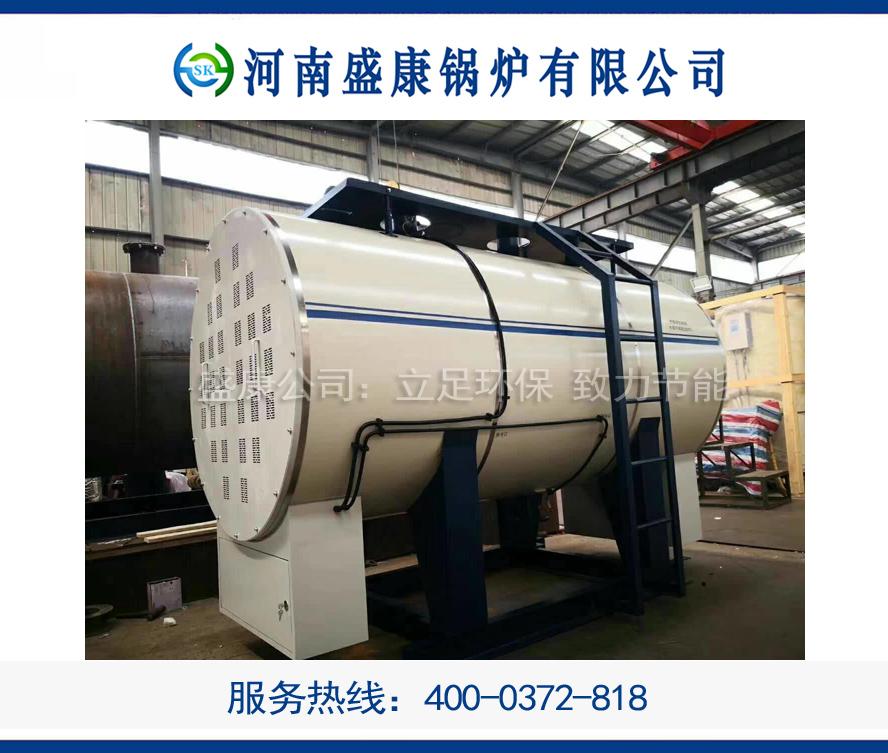 昆明电热水锅炉