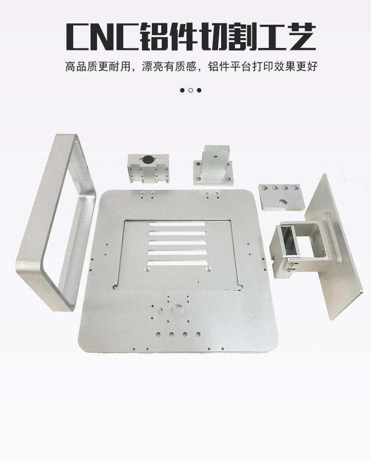 光固化3D打印机