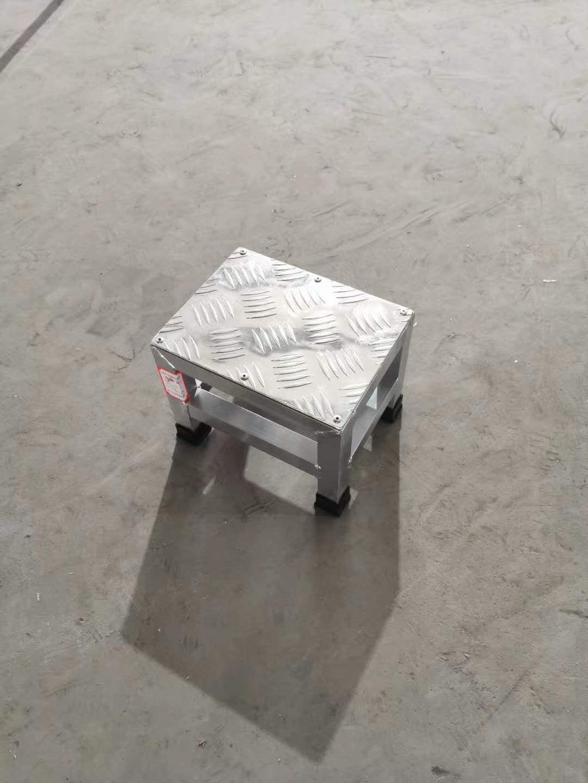 铝合金小凳子