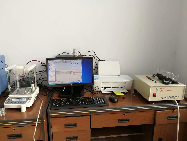 铸钢分析仪