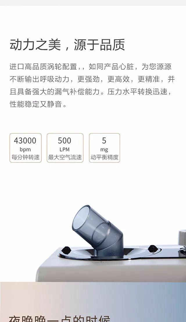 斯百瑞ST-30F 无创呼吸机