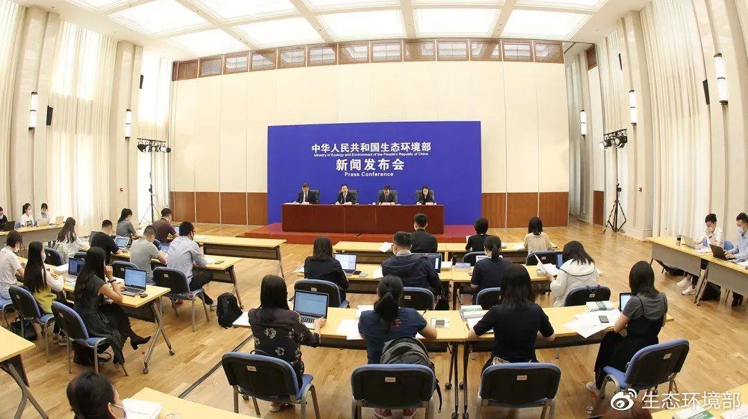 池州東吳環境技術有限公司