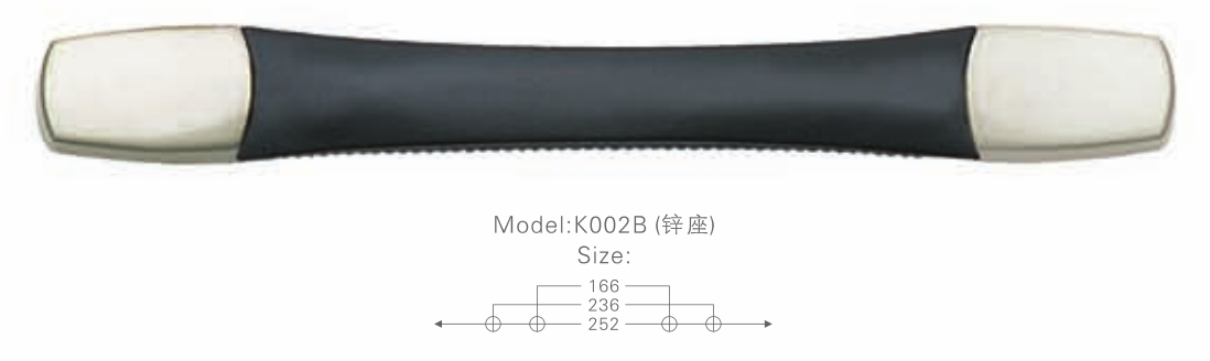 K002 B 鋅座