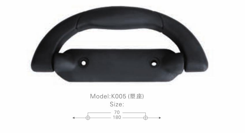 K005塑座