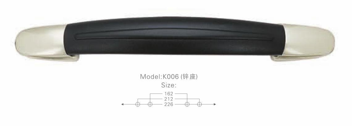 K006鋅座