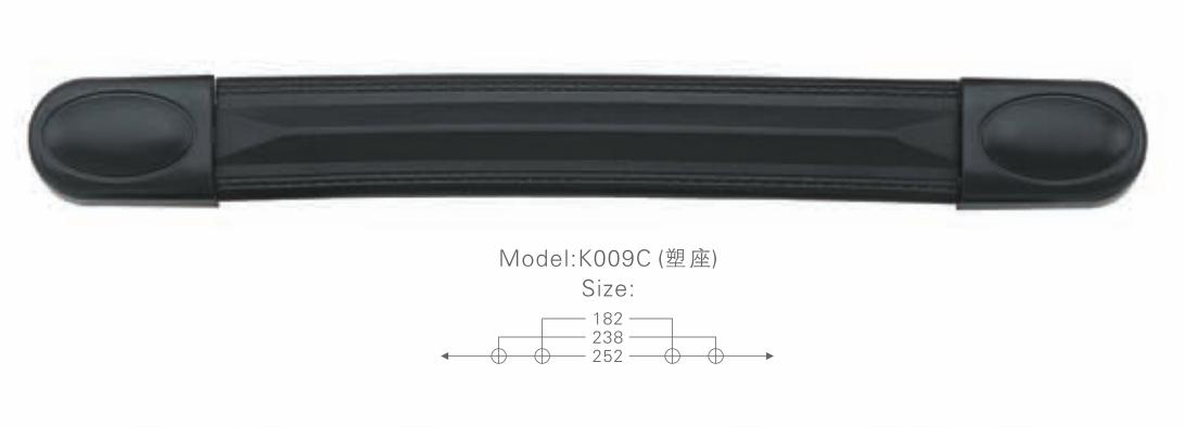 K009 C 塑座