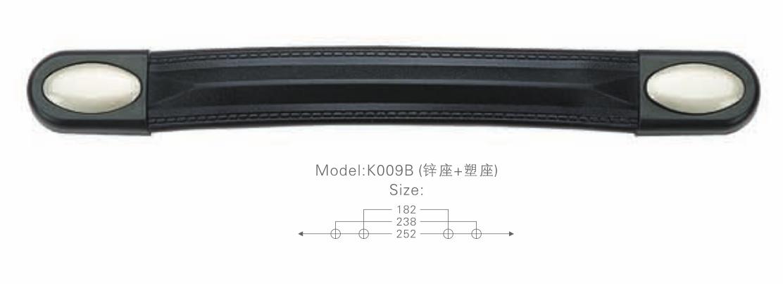 K009 B 鋅座塑座