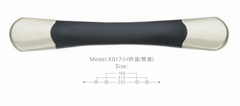 K017 小 锌座塑座
