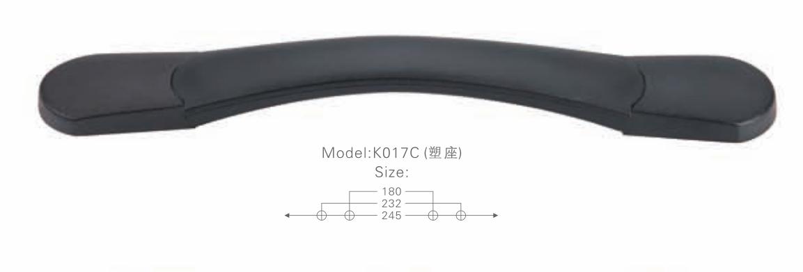 K017 C 塑座