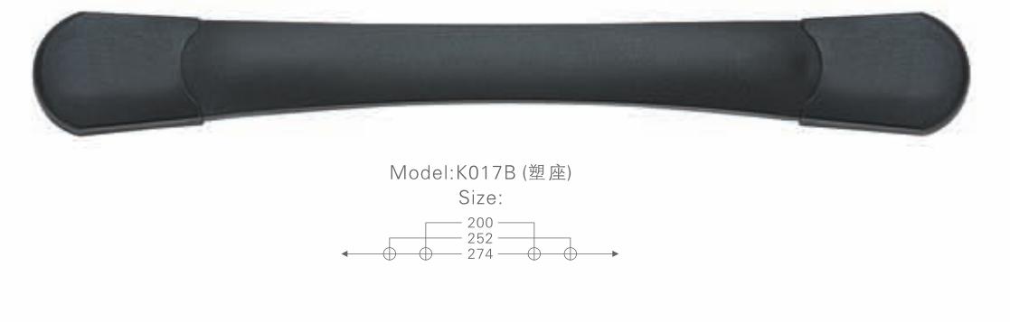 K017 B 塑座