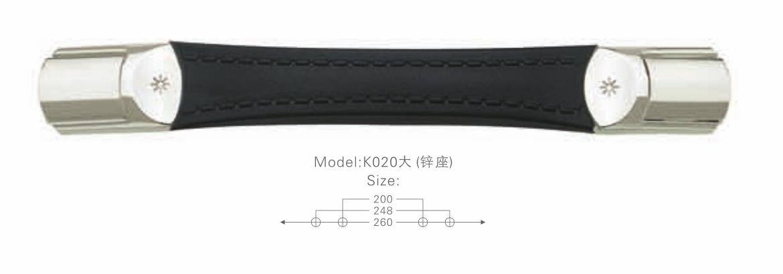 K020 大 鋅座