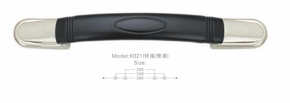 K021 锌座塑座